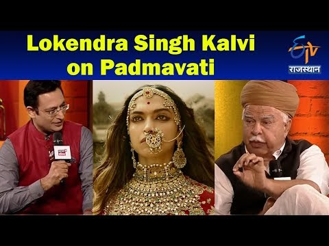 Lokendra Singh Kalvi on Padmavati | Founder of Karni Sena | News18  Chaupal 2017
