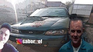 Kia Sephia 1997 Avella , Shuma год Дроволёт