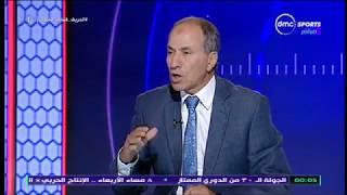 الحريف - فتحي مبروك