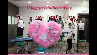 Mother's Day virtual celebration from Ajyal Al Falah School