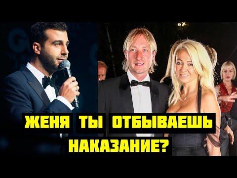 Ургант высказался о браке Плющенко и Рудковской