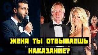 Смотреть Ургант высказался о браке Плющенко и Рудковской онлайн