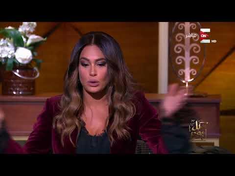 كل يوم  لقاء خاص مع النجمة هند صبري في ضيافة الإعلامي عمرو أديب