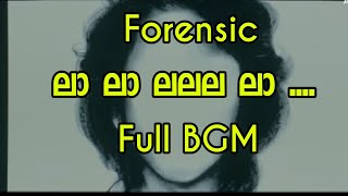 Forensic La La La Bgm Herunterladen