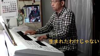 日本テレビ系水曜ドラマ「家政婦のミタ」主題歌 編曲レベル→GRADE⑦.