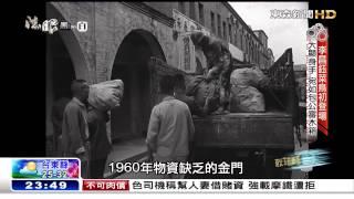 法眼黑與白:金門李昌鈺