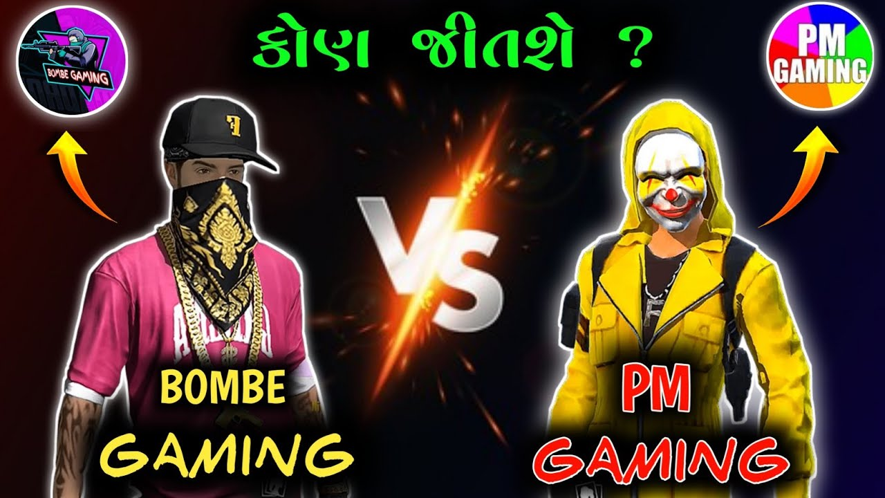PM GAMING VS BOMBE GAMING🔥 || 1 Vs 1 કોણ જીતશે ? || Gujarati Free Fire