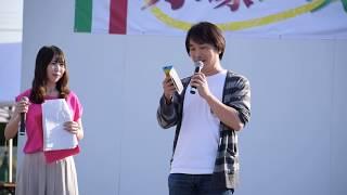 9月30日に行われました水戸赤塚パスタフェアでの声優である関智一さん...