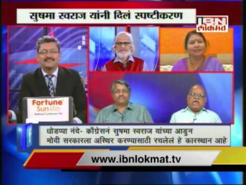 Bedhadak 07 August 15 on Sushma Swaraj's Lalitgate Defense