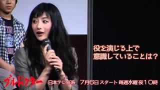 石原さとみ出演『ブルドクター』 2011年7月6日(水)スタート。 毎週水曜...