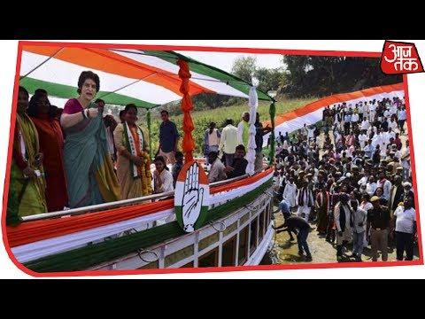 Mayawati को Priyanka Gandhi की दो टूक- कोई कन्फ्यूजन नहीं, BJP के खिलाफ है लड़ाई