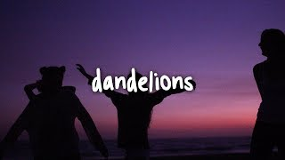ruth b. - dandelions // lyrics