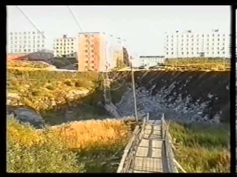 город полярный знакомства