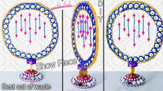 How to make showpiece | centerpieces | home decor | Best out of waste | paper craft | Artkala 129