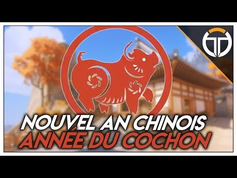 ►NOUVEL AN CHINOIS 2019 ANNONCE & PRÉDICTIONS!!!◄ OVERWATCH FR thumbnail