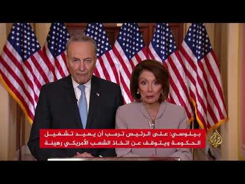 ترامب يلقي حل أزمة إغلاق الحكومة على الديمقراطيين