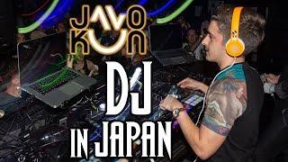 IM A DJ IN JAPAN! 🇯🇵 (Japanese Subs) | Javo Kun
