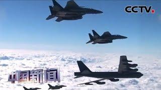 [中国新闻] 美或退出《开放天空条约》| CCTV中文国际