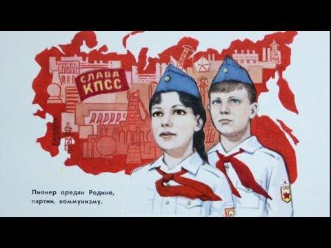 Советские имена крымских татар