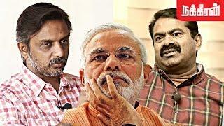 தமிழகத்தை நாசமாக்க திட்டம் | Sagar Mala Project in TN | Seeman | Thirumurugan Gandhi | Narendra Modi