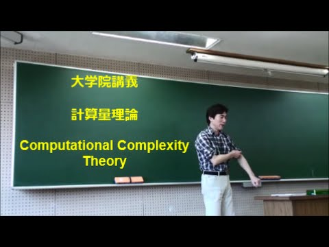 Computational Complexity Theory 2009 - Week 03