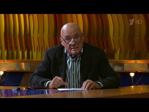 Владимир Познер обоценке «протестного потенциала» ввузах. 24.10.2016