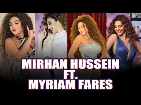 Mirhan Hussein - Mima Show | ميرهان حسين و تقليد ميريام فارس