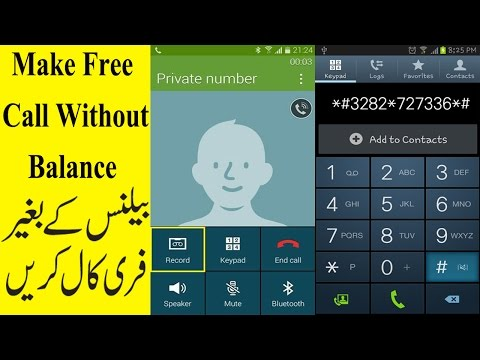 Make free unlimited calls without any software 100% work hindi/Urdu
