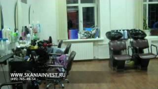 видео Ателье в Марьино
