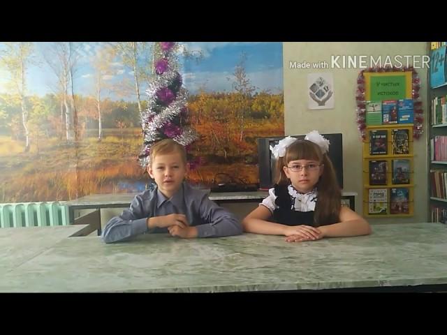 Изображение предпросмотра прочтения – «Пономарев Никита и Морозкина Милана» читают отрывок изпроизведения «Мороз, Красный нос» Н.А.Некрасова
