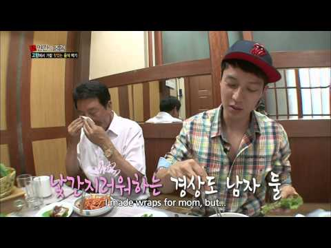 The Human Condition | 인간의 조건 :  The Conditions of a Vacation, part 4 (2013.09.21)