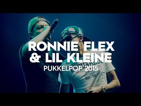 Ronnie Flex & Lil' Kleine - Drank & Drugs // Pukkelpop 2015