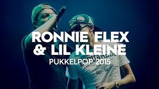 Скачать Ronnie Flex Lil Kleine Drank Drugs Pukkelpop 2015