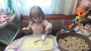 Картофельная запеканка. Мясная запеканка. Как приготовить запеканку. Поварёнок Мими.