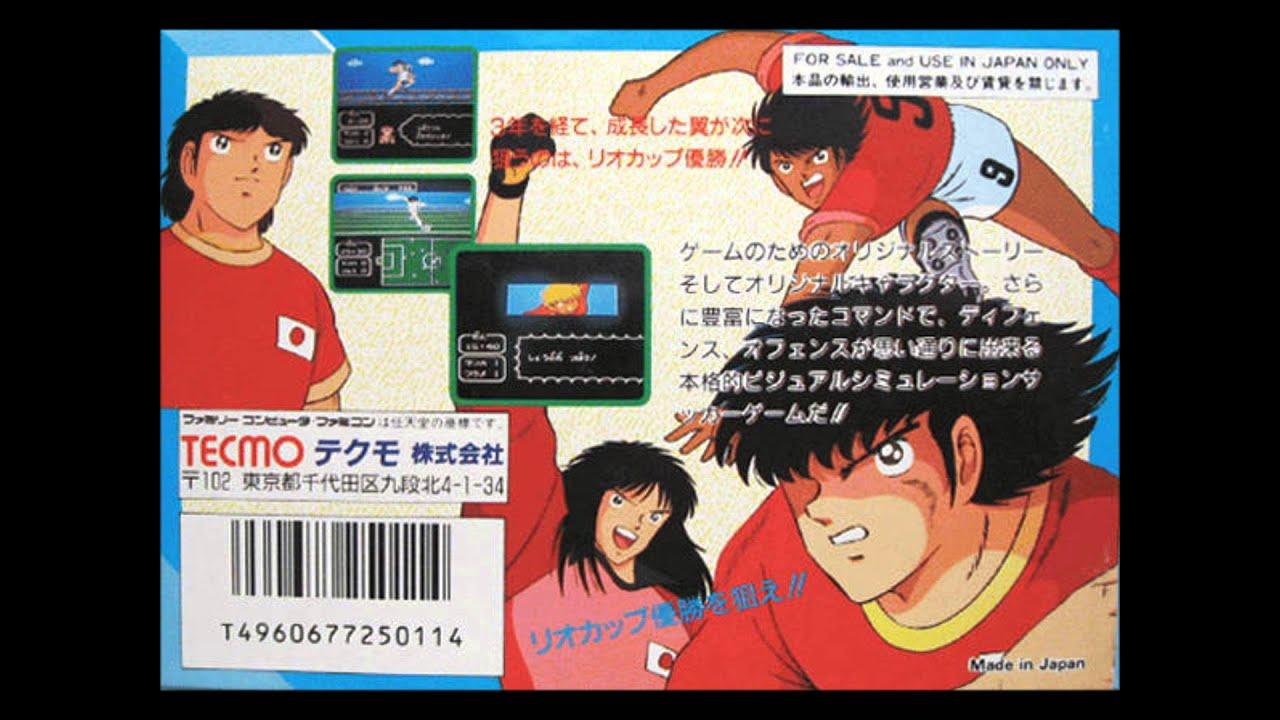 captain tsubasa 2 super striker ile ilgili görsel sonucu