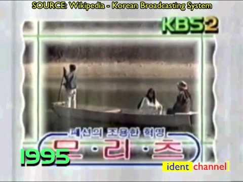 KBS (Korean Broadcasting System) ident
