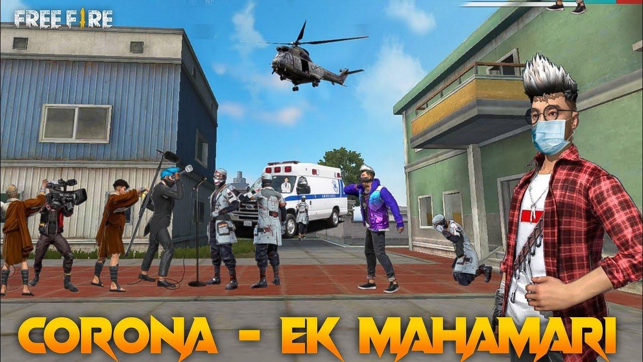 Corona - Ek Mahamari [ एक महामारी ] Free fire Short Emotional Story in Hindi || Free fire Story