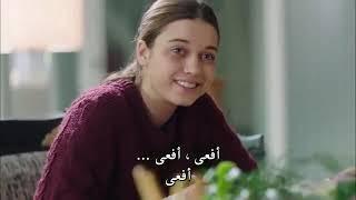Kardeş çocukları Bölüm 2  أبناء الأخوة الحلقة الثانية مترجم