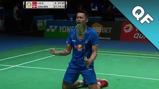 yonex all england open 2017   badminton qf   lin dan vs viktor axelsen hd
