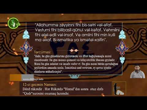 Mübarək #Ramazan2020 ayının 12-ci gününün – #DUASI Hacı Rahib
