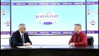 Посол Узбекистана в Кыргызстане ответил на вопросы корреспондента ИА «Кабар»