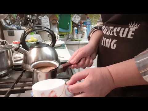Варю кофе по-турецки/Рецепт канала Tatyana Obukhova