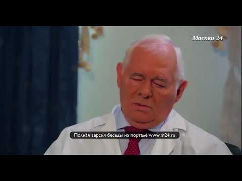 Леонид Рошаль о том как бросить курить и не пить