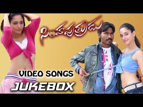 Simha Putrudu Movie Video Songs Jukebox || Dhanush, Tamannaah | 2017 Telugu Latest Movies Songs