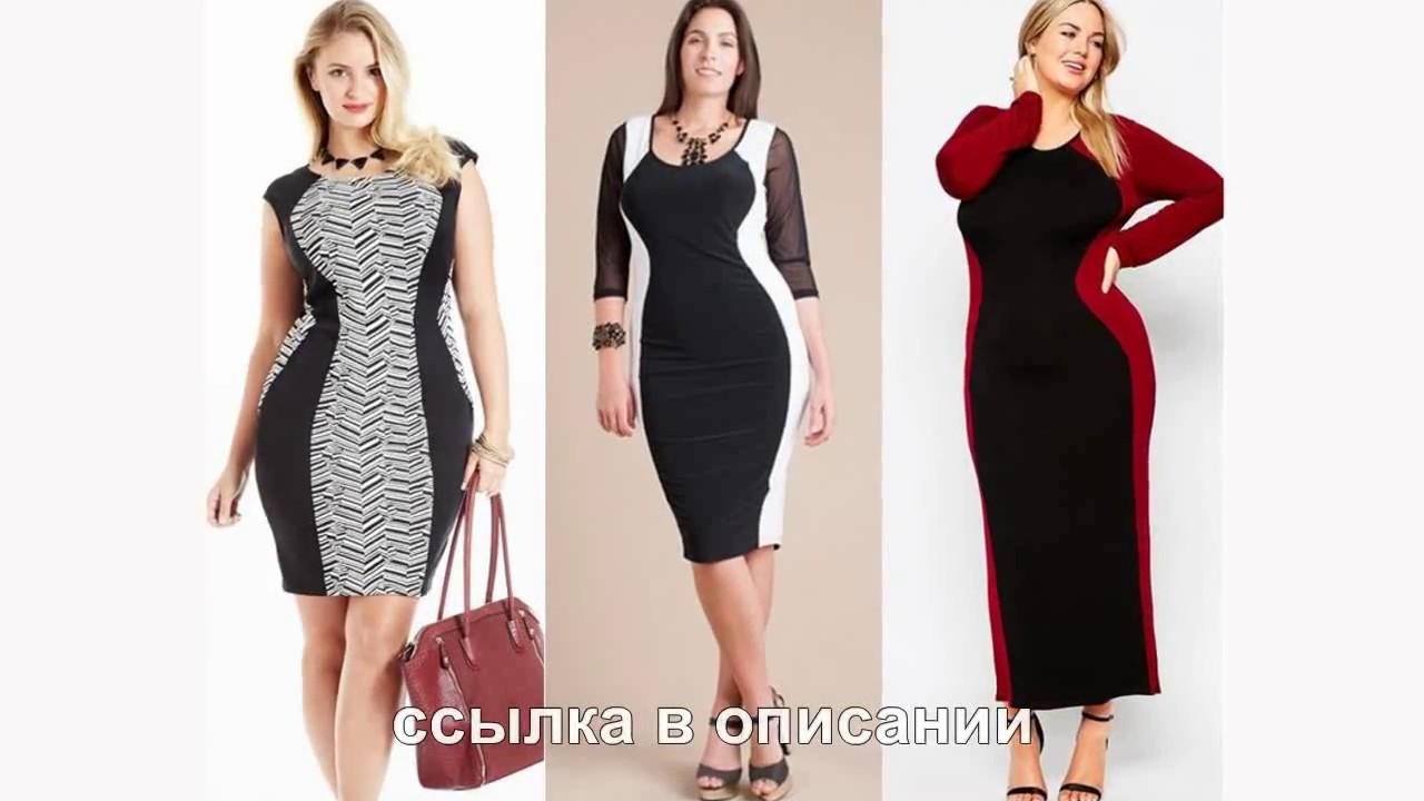Женское платье купить в спб на AliExpress - YouTube