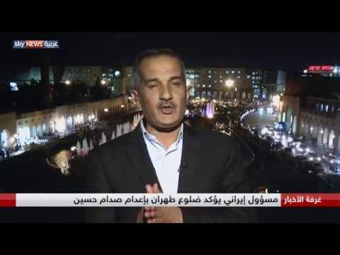 العراق... والتمادي الإيراني في التدخل في شؤونه الداخلية  - نشر قبل 8 ساعة