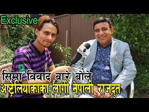 PRABASH DAIRY EP-1 Ll Talk With MAHESH DAHAL Nepali Ambassador To Australia
