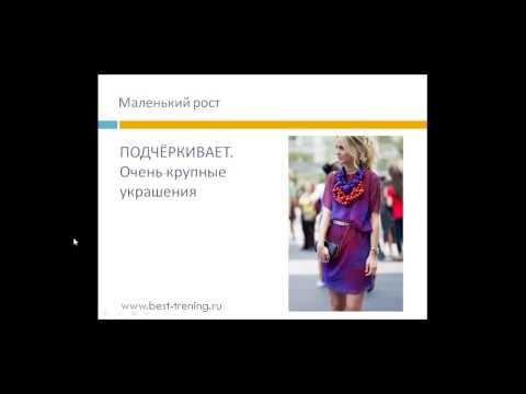 Одежда для полных женщин в интернет магазине дизайнерской