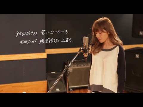 MACO - 夢のなか (Short Version)