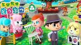 【実況】どうぶつの森でポッキーの一日を見せるよ!!! thumbnail